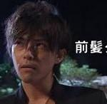 「あまちゃん」では前髪クネ男「 八重の桜 」では山川健次郎役を演出した勝地涼、戸田恵梨香熱愛!結婚も。しかし実は大島優子を狙っていた!