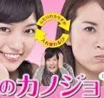 川口春奈主演ドラマ「夫のカノジョ」視聴率が3%台に低迷し打ち切りに。同時間帯の「Docter-x」の高視聴率の犠牲者か。