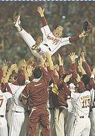 楽天イーグルス本拠地で日本一!田中選手胴上げ。星野監督も感無量。田中選手は来年ヤンキース?