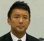 """山本太郎差別的用語"""" ベクれてる""""をしよう。 伊豆大島では図々しい態度?  """"園遊会"""" 天皇陛下に手紙を手渡す!政治的利用なのか?"""