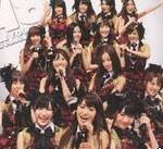 「ハートエレキ」発売し、めちゃイケで運動会頑張っていたAKB48。AKB脱退メンバーの現状は、前田敦子さん、篠田麻里子さん、板野友美さん。。。