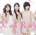 KARA解散前の最後の日本コンサート(神戸)「フレンチキス 」も歌う 。KARAニコルさんジョンさん最後で号泣!セトリ(セットリスト)は