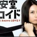 主演木村拓哉さん「安堂ロイド」第7話は11・2%。平均視聴率13%台に。今から上昇の兆し。ちなみに話も面白くなってきています。