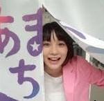 """いきなり発表!「あまちゃん」再放送!""""あまちゃんダイジェストを12月30日に10時間放送""""!あまちゃん祭り!だそうです。12月31日大晦日は紅白歌合戦の中で生「あまちゃん」が放送!小泉今日子さん、薬師丸ひろ子さんなどのキャストも出演。"""