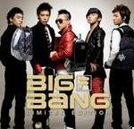 """""""BIGBANG JAPAN DOME TOUR 2013〜2014""""1月4日札幌ドームセットリスト公開。青のペンライト必須ですよ。最低でもアンコールの「掛け声」は覚えてライブに行きましょう。"""