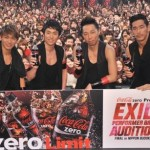 """""""EXILE PERFORMER BATTLE AUDITION""""日本武道館で最終オーディション。週刊exileも好調。ATSUSHIさんそしてドラマ """"戦力外捜査官""""で主演takahiroさんはドラマ主題歌シングル発売。EXILEのアルバムも3月発売。"""