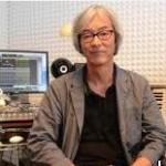 GLAYも音楽プロデュースした四人囃子佐久間正英さん16日に死去年齢61歳。息子音哉さんtwitterで報告。余命の間「Last Days」プロジェクトに乃木坂46生田絵梨花さんも参加。