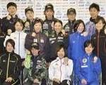 2014年開催地ソチ冬季オリンピック代表選手一覧。日程は2月6日~23日。嵐テーマソング決定。