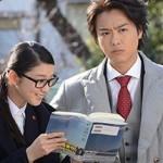 ドラマ「戦力外捜査官」第6話視聴率、感想、あらすじ。第7話予告、ネタバレ。キャストはEXILEのTAKAHIROさん、武井咲さんなど。