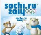 ソチオリンピック日本代表公開。フィギュア出場選手など全選手紹介。日程とメダル予想?