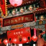 長崎ランタンフェスティバル2014年日程、時間は?ランタンの意味は?混雑日程、混雑時間、おすすめホテル、お店紹紹介します。日帰り、ハウステンボスなどのツアーは?