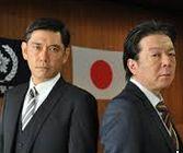 """ドラマ""""隠蔽捜査""""TBS最終回(11話)視聴率、感想、あらすじ。議員誘拐の裏側には何が。。"""