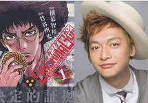 """SMAPの香取慎吾さん主演ドラマ""""SMOKING GUN""""(スモーキングガン)2話の視聴率、感想。3話予告、ネタバレ。縁の元恋人エミリが科捜研にいたとは。。"""