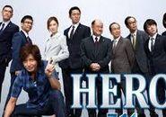 木村拓哉さん主演HERO1話視聴率、感想、あらすじ。2話予告あらすじ、ネタバレ。