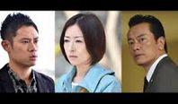 """松雪泰子さん主演ドラマ家族狩り10話(最終回)視聴率、感想、あらすじ。主題歌、キャスト、出演者公開。この世には""""家族を開く""""ことが大事なのかもしれません"""