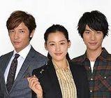 きょうは会社休みます。ドラマあらすじ、原作、主題歌、キャスト、出演者。久しぶり綾瀬はるかさんの連続ドラマです。