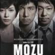 mozu2