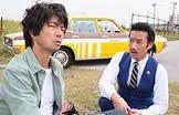 """""""素敵な選TAXI(タクシー)""""2話あらすじ、3話予告あらすじ、ネタバレ、視聴率、感想。脚本、主題歌、出演者、キャスト公開。"""