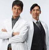 視聴率更新。DOCTORS3(ドクターズ)8話あらすじ、視聴率、感想。最終話(9話)予告。沢村一樹さん出演、主題歌コブクロ。
