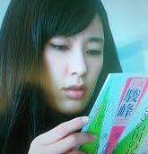 視聴率更新。ゴーストライター5話あらすじ、感想、視聴率。6話予告、中谷美紀さん、水川あさみさん出演、主題歌はandrop。ゴーストライターを告白する。