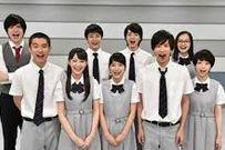 金曜ドラマ表参道高校合唱部4話あらすじ、感想、視聴率、動画。5話予告