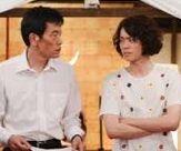 視聴率更新。遠藤憲一さん、菅田将暉さんの主演民王1話あらすじ、視聴率、感想。2話予告、原作、出演者、主題歌、放送日